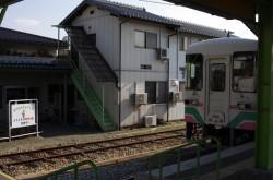 akizuki00