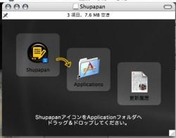 shupapan01